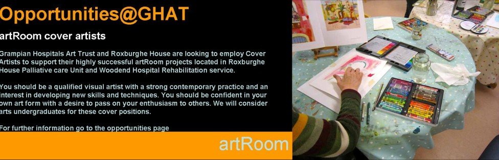 Artroom cover artists